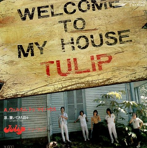 "The Familiar Rock Influences Found Inside Tulip's ""Welcome to My House"""
