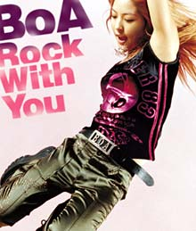 "#SongLyricsSunday: ""Moon & Sunrise"" with Korean Pop Diva BoA"