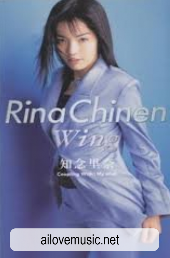 "Soaring Past the Gray Clouds With Rina Chinen's ""Wing"" Pin Image"