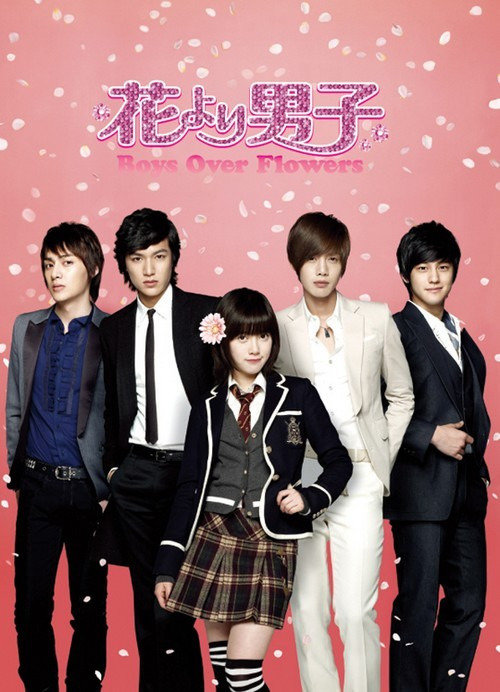 "Korean adaption of ""Boys Over Flowers"""