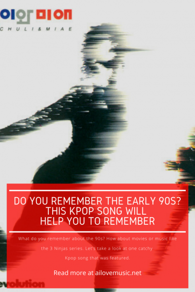 "Pin Image for ""Do You Remember the Early 90s? This Kpop Song Will Help You to Remember!"""