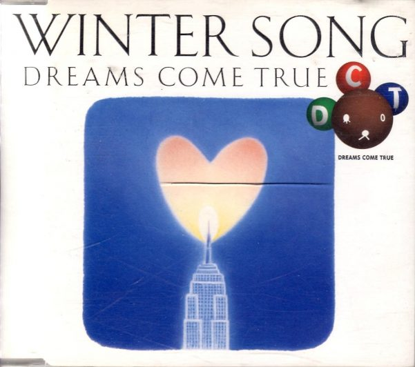 "Cover for DREAMS COME TRUE's ""Winter Song"" single"