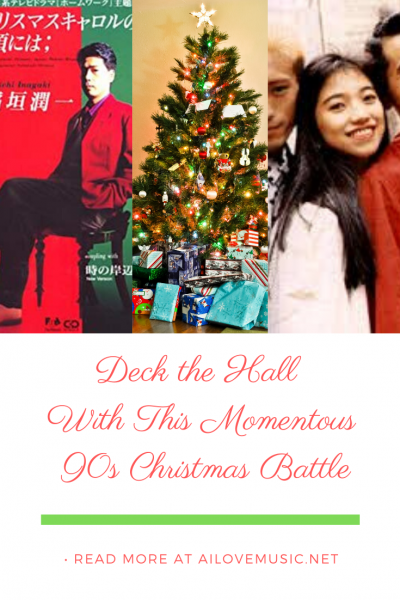 Pin Image for Deck the Hall With This Momentous 90s Christmas Battle