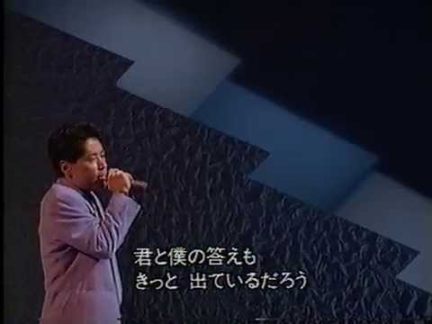 Junichi Inagaki' performing the songs in the 90s