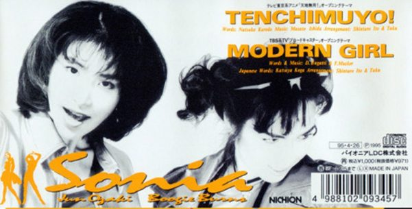 "SONIA on the back cover of the ""Tenchi Muyo"" Single"