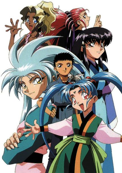 The cast of Tenchi Muyo!