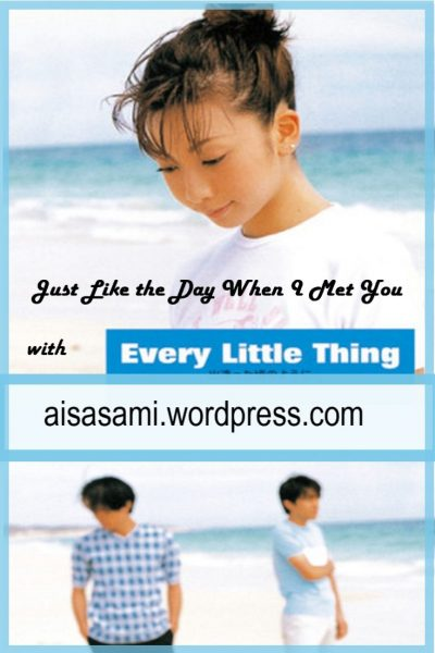 Just Like the Day When I Met You -- Do You Remember That Day? Pin Image