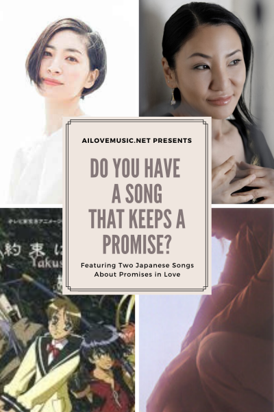 Do You Have a Song That Keeps a Promise?