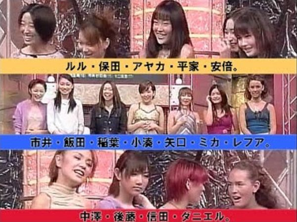 Battle of the Colors (2000) Hello! Project