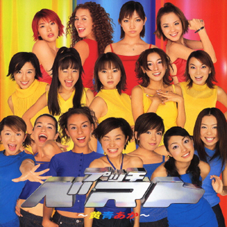 Hello! Project's Battle of the Colors 20 Years Later