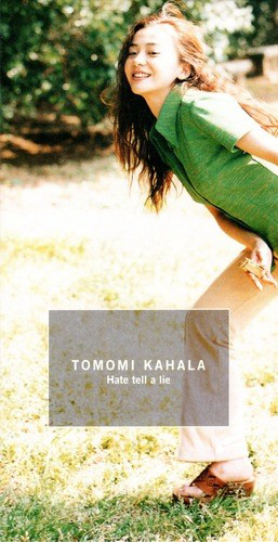"Tomomi Kahala's ""Hate tell a lie"": A 90s Jpop Tune Inspired By THIS Candian Singer-Songwriter"