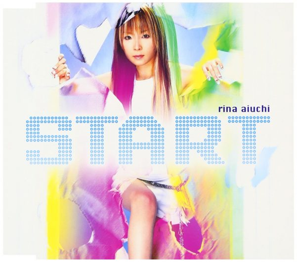 """Cover for """"Start"""" by Rina Aiuchi"""