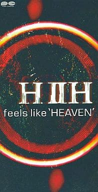 """Read more about the article Remembering 90s Horror Movies With HIIH's """"feels like """"HEAVEN"""""""""""