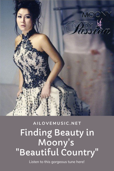 """Finding Beauty in Moony's """"Beautiful Country"""""""