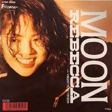 Read more about the article Follow the Moon With 80s Japanese Rock Band Rebecca